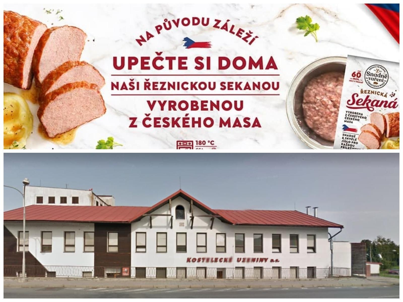 Ковбасний завод