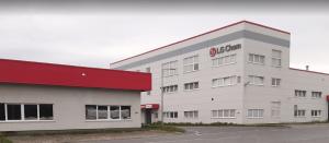 Фабрика LG Chem