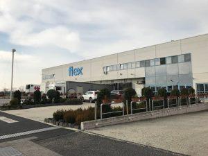 завод FLEX